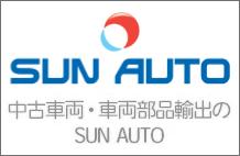 SUN AUTO
