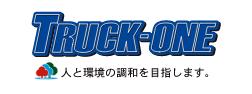 トラックワンのロゴ